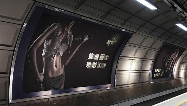 喷绘写真广告设计,喷绘写真广告制作,喷绘写真广告厂家,喷绘写真广告报价