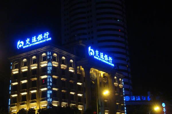 楼顶发光字钢结构设计