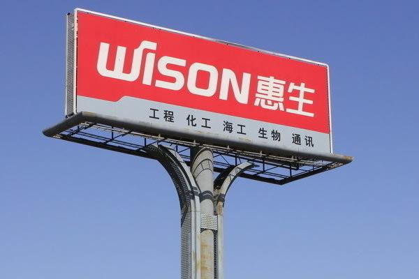 单立柱广告牌安装公司