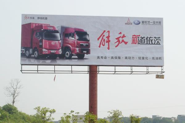 单立柱广告牌加工厂