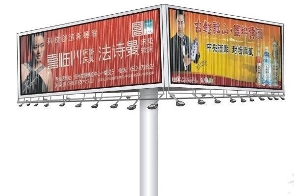 单立柱广告牌制作厂家