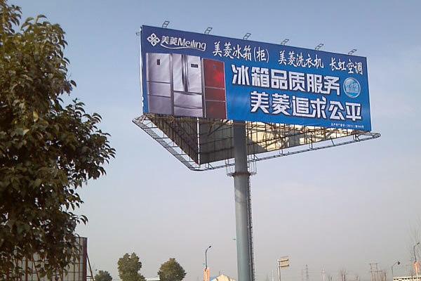 单立柱广告牌施工方案