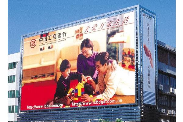 大型户外广告制作加工厂家